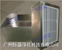 活性炭过滤箱 非标产品