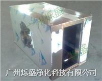 不锈钢新风柜 非标产品