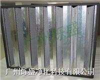 大风量颗粒活性炭 非标产品
