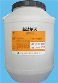 新洁尔灭 苯扎溴铵 溴化十二烷基二甲基苄基铵