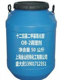 十二烷基二甲基氧化胺(氧化胺)