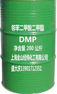 邻苯二甲酸二甲酯邻酞酸二甲酯增塑剂DMP驱蚊油避蚊油