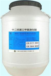 十二烷基三甲基溴化铵(1231溴型阳离子表面活性剂)
