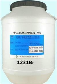 十二烷基三甲基溴化铵(1231)