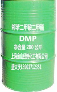 邻苯二甲酸二甲酯/酞酸二甲酯/增塑剂DMP/邻酞酸二甲酯/避蚊酯/驱蚊油