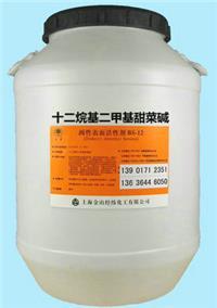 十二烷基二甲基甜菜碱(BS-12两性表面活性剂)