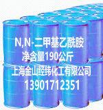 N,N-二甲基乙酰胺 (聚酰亚胺专用溶剂)
