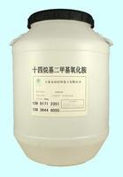十四烷基二甲基氧化胺(OB-4)