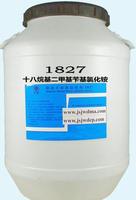 十八烷基二甲基苄基氯化铵(1827)