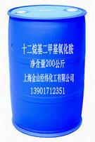 十二烷基二甲基氧化胺(OB-2)