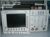 全国出售 TDS3032 TDS3032B 数字存储示波器  TDS3032