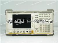 Agilent 8564EC HP8564EC 40G频谱分析仪9KHz-40GHz Agilent 8564EC HP8564EC 40G频谱分析仪9KHz-40GHz