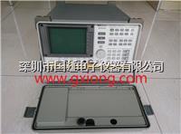 Agilent 8564E HP 8564E 40G频谱分析仪9KHz-40GHz HP8564E Agilent 8564E HP 8564E 40G频谱分析仪9KHz-40GHz HP8564E