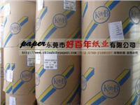 顺德牛皮纸|牛皮纸供应商|牛皮纸厂家