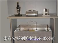 硬质泡沫吸水率测试仪 XS-01