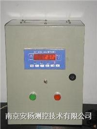 智能计量泵计量仪