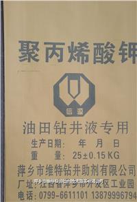 聚丙烯酸钾 XY-H7