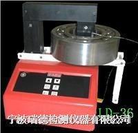 LD-36軸承加熱器廠家報價  LD-36