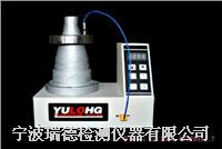 DCL-T型塔式感应加热器价格 DCL-T
