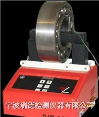 GJW-2.0型轴承加热器 GJW-2.0