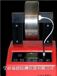 瑞德GJW-5.0軸承加熱器廠家直銷 GJW-5.0