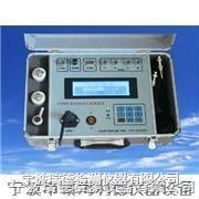 VT800動平衡測量儀VT-800生產廠家 VT800