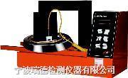 ZMH-200H靜音軸承加熱器 國產軸承加熱器 ZMH-200H