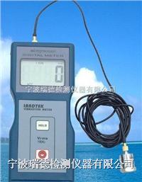 振動儀VM-6310 振動儀VM-6310