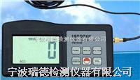 振動儀VM-6360 振動儀VM-6360