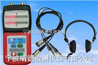 MS-120機械故障聽診器 MS-120機械故障聽診器