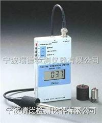 日本SHOWA1332B振動計 日本SHOWA1332B振動計