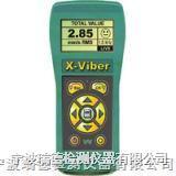 X-Viber多功能精密點檢儀  X-Viber