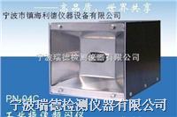PN-04C型工業攝像頻閃儀廠家 PN-04C