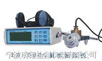 ZB-5000智能數字漏水檢測儀 ZB-5000智能數字漏水檢測儀
