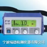 RD545多功能数字听漏仪 RD545