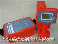TT1100地下管線探測儀 TT1100