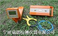 GXY-3000地下管線探測儀 GXY-3000