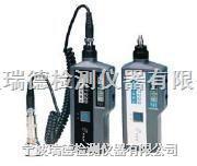 EMT220BL袖珍式測振儀 EMT220BL