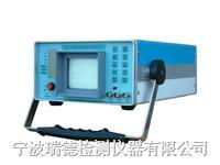 CHF-1型超聲波鋼軌焊縫探傷儀 CHF-1