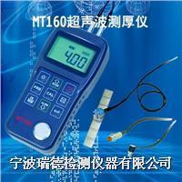 MT160超声波测厚仪 MT160