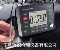 CL400超聲波測厚儀 CL400