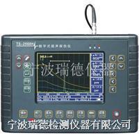 TS-2068H型數字式超聲探傷儀 TS-2068H型數字式超聲波探傷儀