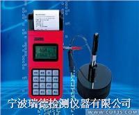 MH320便攜式里氏硬度計 MH320