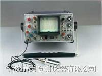 CTS-26型超聲探傷儀 CTS-26