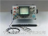 CTS-23A型超聲探傷儀 CTS-23A