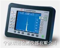 CTS-9003型數字式超聲探傷儀 CTS-9003