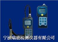 EMT290系列機器狀態點檢儀 EMT290