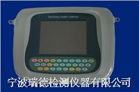 EMT490C4四通道振動采集與故障分析系統 + 現場動平衡系統 EMT490C4