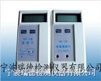 SW-2数字表面温度计 SW-2