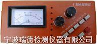 ST-PT型漏水探測儀器 ST-PT